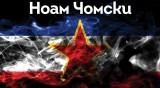 """Балканите и бурната й история в """"Югославия. Мир, война, разпадане"""""""