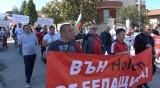 Спират концесиите за добив на мрамори в Белащица