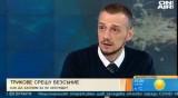 Невролог: Повече от един милион българи страдат от безсъние