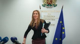15 хил. българи са планирали почивка в Италия, Франция и Испания