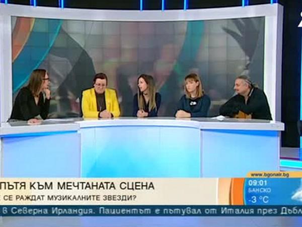 За изграждането на млади музикални артисти говорят Петя Данкова, музикален