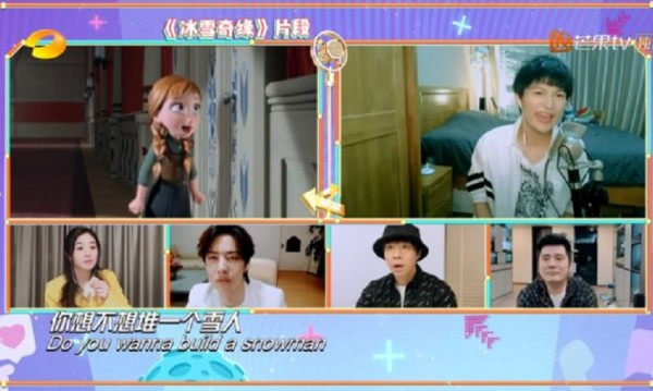 Лайв стрийм: Как китайската телевизия се адаптира към коронавируса?
