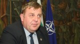 """""""Атака"""" в атака: Търговията на Каракачанов - имоти на безценица!"""
