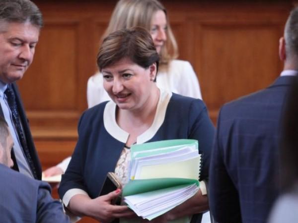 Депутатите от ГЕРБ внесоха промени в Закона за търговския регистър