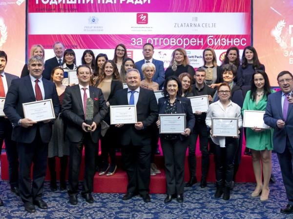 На официална церемония вчера Българският форум на бизнес лидерите (БФБЛ)