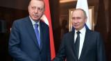 Путин и Ердоган се срещат в най-скоро време?