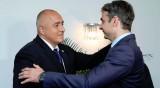 Борисов обсъди с Кириакос Мицотакис напрежението в Сирия