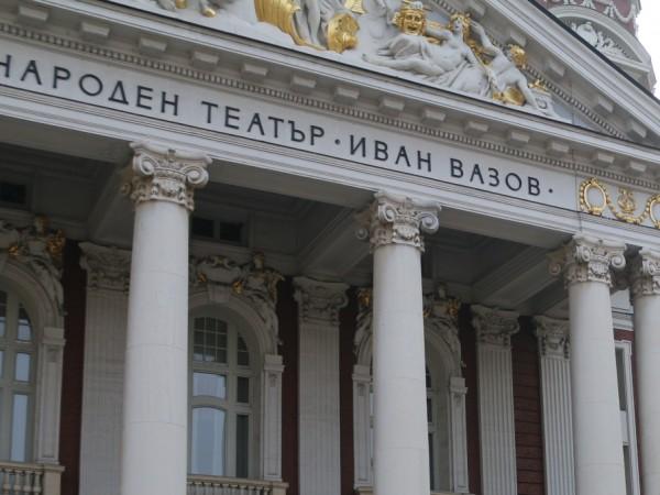 Драстични загуби очакват театрите в страната като следствие от наложената