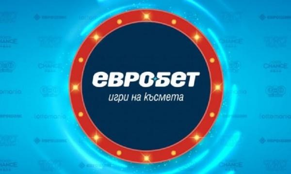 """И """"Евробет"""" на Божков е поискала да обяви несъстоятелност"""
