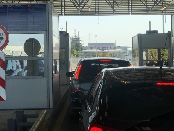 На границата с Република Турция на ГКПП Капитан Андреево и