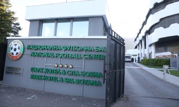 Баражът с Унгария се отлага се на 99%