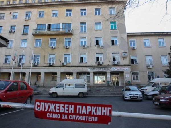 По предложение на кмета на София Йорданка Фандъкова във Втора
