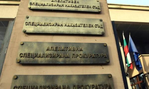 Обвиниха трима столични адвокати за пране на пари