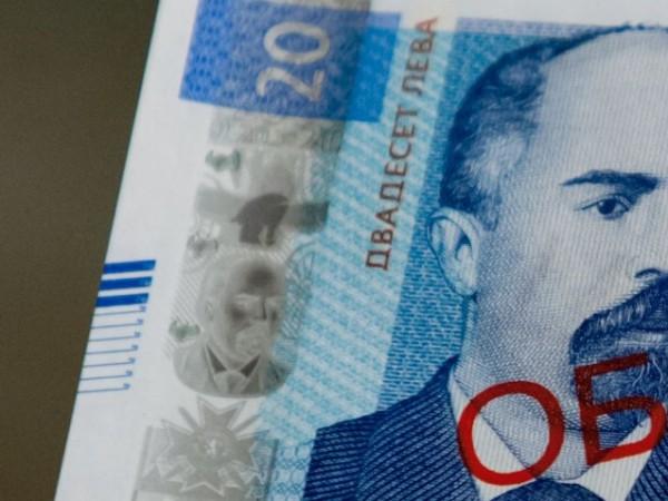 От днес вече е в обращение новата банкнота от 20