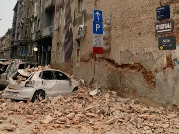 Земетресение с магнитуд 5,3 по Рихтер бе регистрирано тази неделя