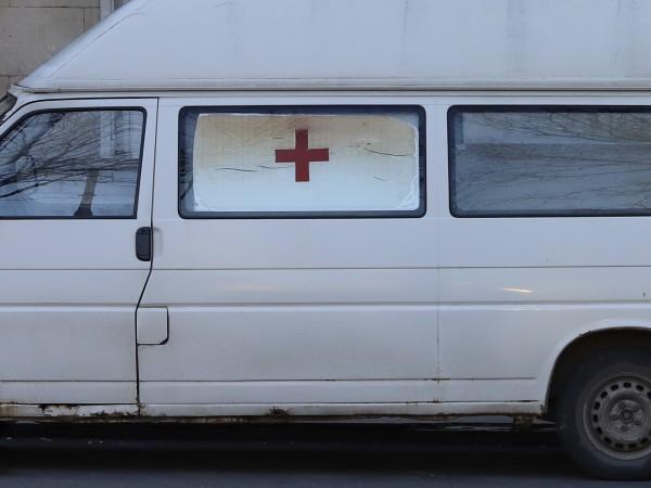 Пета градска болница в София е под карантина, съобщава БНТ.