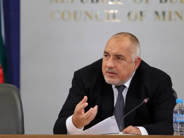 Днес премиерът Бойко Борисов бе на посещение в Перник. Пред
