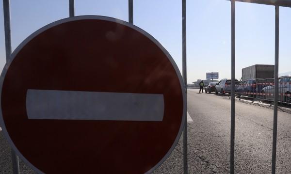 Българите, пътуващи за Румъния, подлежат на 14-дневна...