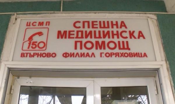 10 000 л спирт дарение за болниците във Великотърновско