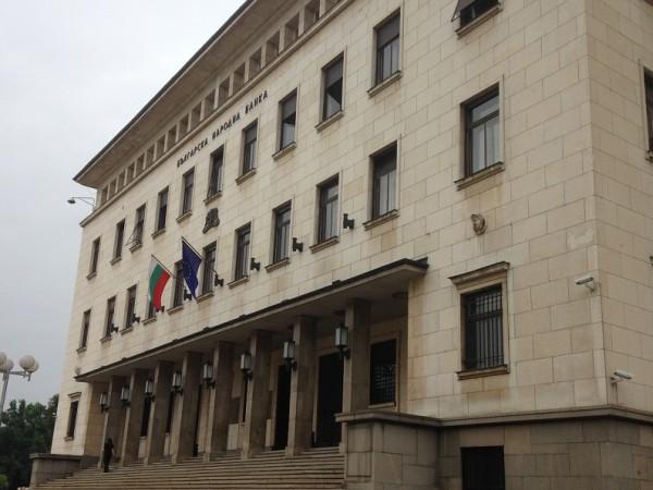 В следващите дни Българската народна банка (БНБ) ще определи критерии