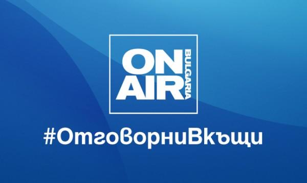 Радио Bulgaria ON AIR благодари на българските медици с песен