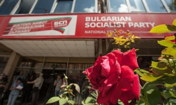 БСП готви алтернативни икономически и социални мерки