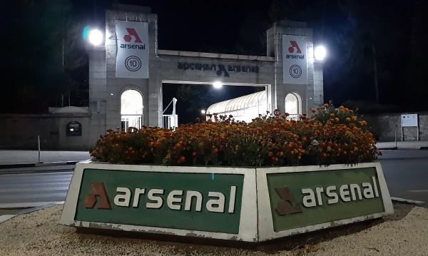 """2000 работници от завода """"Арсенал"""" остават без работа"""
