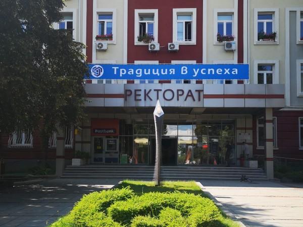 Техническият университет в София ще проведе първия си онлайн кандидатстудентски