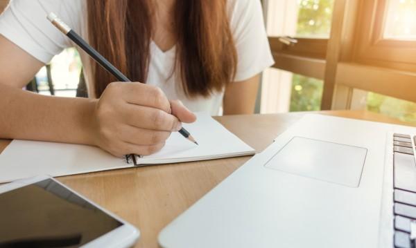 Съвети за ученето от вкъщи