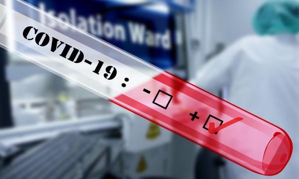 Bosch създадоха бързи тестове за изследване на COVID-19