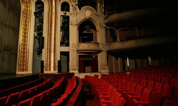 Честваме Международния ден на театъра