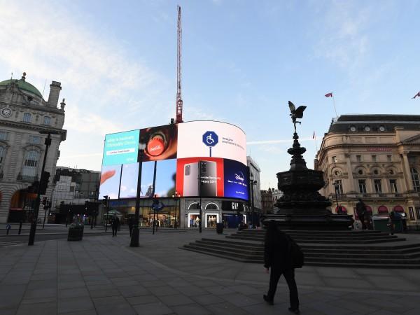 Лондон, където са повече от половината от заразените в Англия,