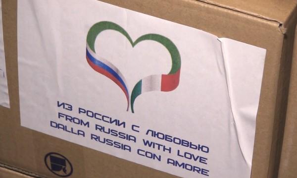 """От Русия с любов: Как Москва, а и Пекин, """"биха"""" ЕС в битката на жестове"""