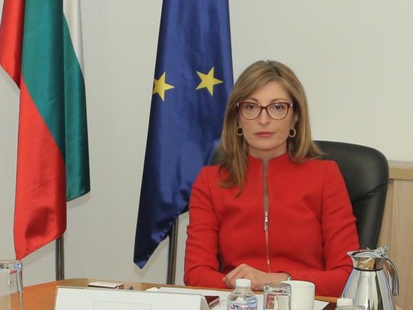 По указания на вицепремиера и министър на външните работи Екатерина