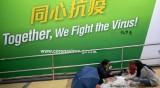 Китай се страхува от втора вълна на COVID-19