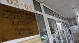 Заводът за авточасти в Пазарджик освободи 2 хиляди работници