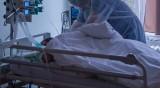 Наши болногледачки отиват в Австрия, ще гледат лежащо болни