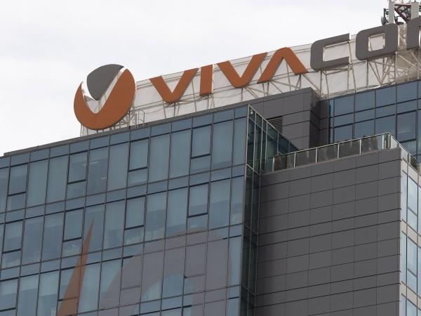 #ОставамВкъщи VIVACOM и United Group даряват 900 000 лв. на