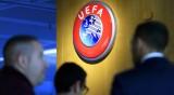 УЕФА свиква нова спешна среща