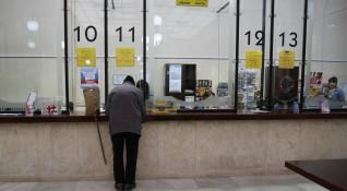 Пенсиите ще се плащат от 7 до 23 април в пощенските станции
