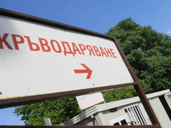 Ръководството на Прокуратурата на Република България се обръща с призив