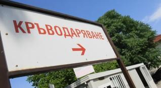 Прокуратурата призовава служителите си да дарят кръв