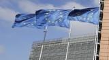 От днес членките на ЕС разполагат с €37 млрд. за справяне с кризата