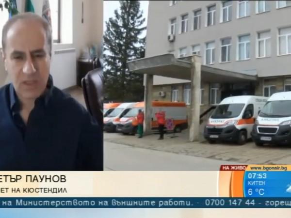 От МВР в Кюстендил започнаха да налагат глоби за безпричинно