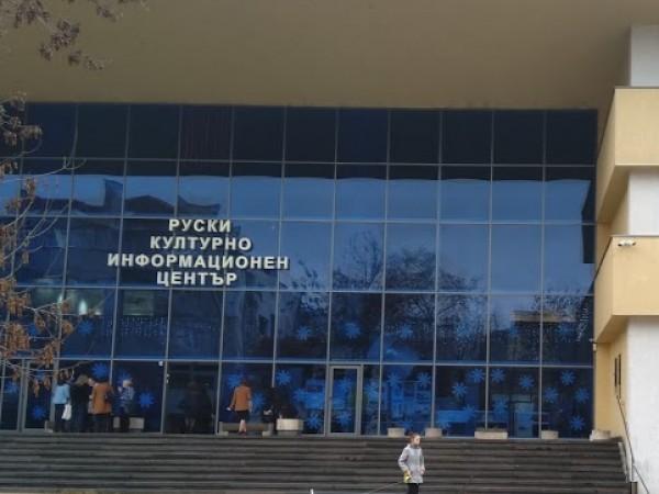 Руският културно-информационен център в София търси най-добрите четци на стихове,
