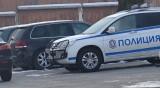 Полицията задържа двама със синтетична дрога на улицата