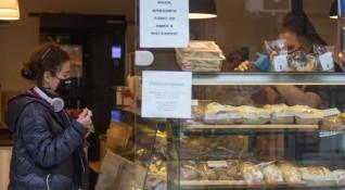 Българинът прогнозира масово обедняване и спад на доходите наполовина