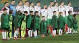 УЕФА отново отложи баража България - Унгария