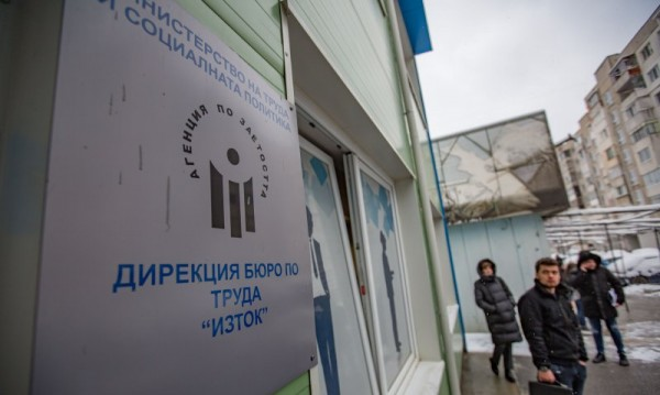 86% от българите убедени, че идва тежка икономическa криза