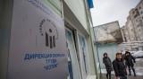 86% от българите убедени, че идва тежка икономически криза